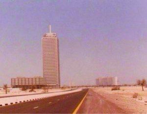 هكذا كانت المنطقة المحيطة بالمركز عام 1979